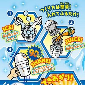 s-オラフアイス2